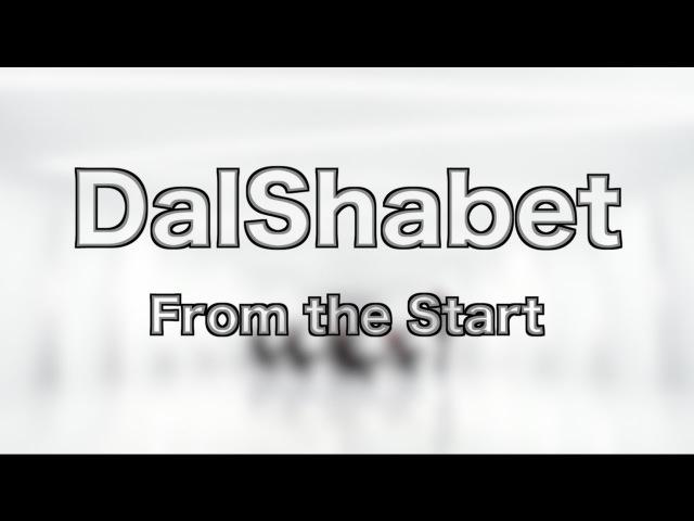 Dalshabet - From the Start (K-Pop Evolution Ep63)
