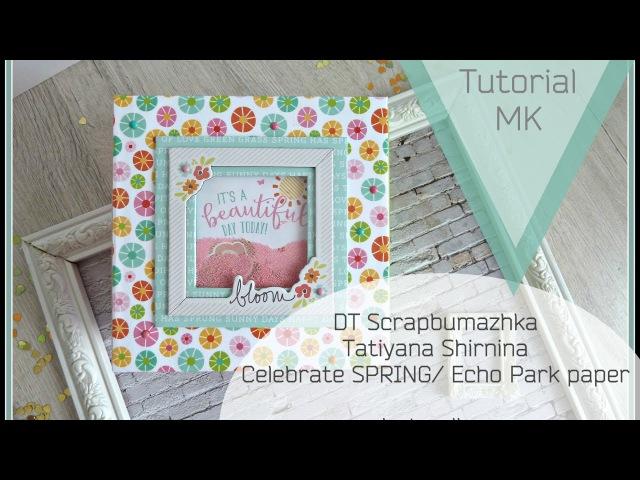 DT Scrapbumazhka 2017 Celebrate SpringEcho Park paper paper Photo album tutorial