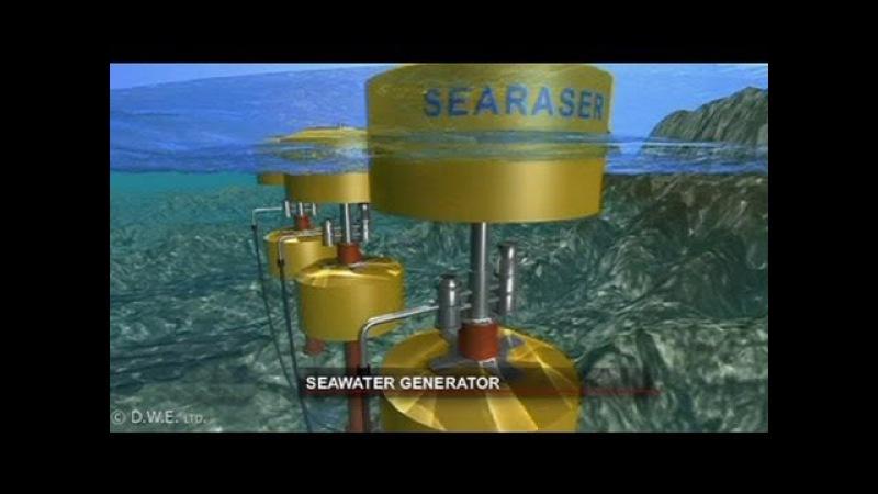 Euronews новітні технології - Searaser - генератор енергії морської води