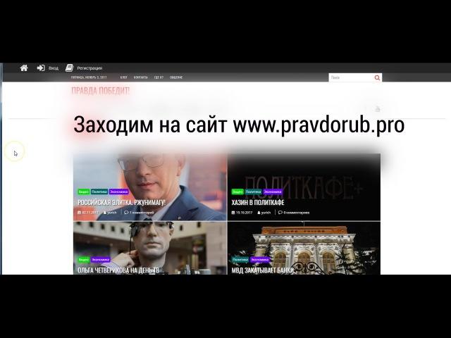Инструкция для учредителей СССР | Возрождённый СССР Сегодня