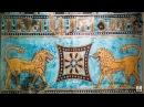 Араратское царство Урарту и тайна верховного бога Халди