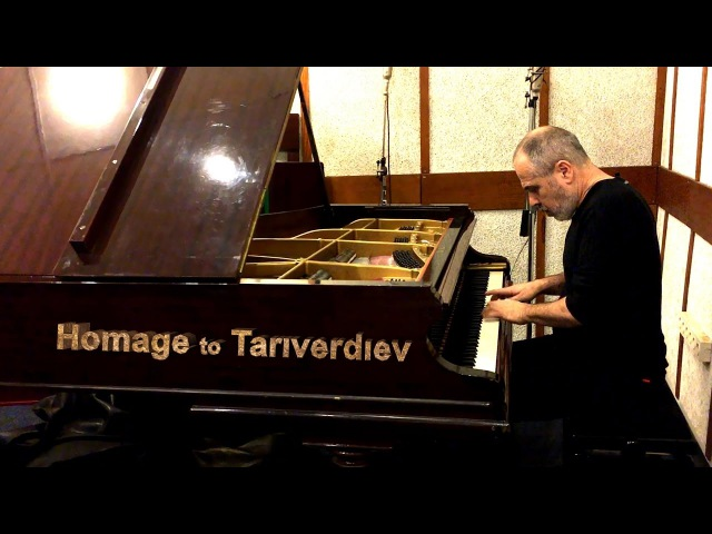 Haim Shapira HOMAGE TO TARIVERDIEV