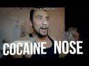 кокаин норм)! сиси писи