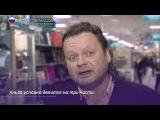 Лидер группы Бахыт-Компот Вадим Степанцов выпустил книгу