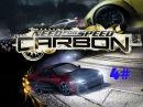 Прохождение игры Need For Speed Carbon 4