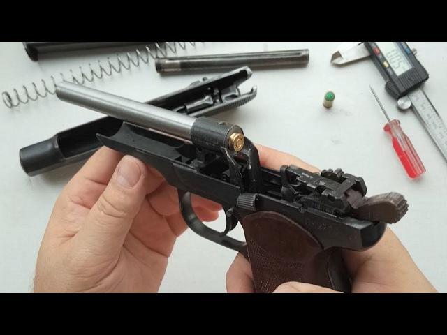 Переделка Макета АПС под Холостой 9mm | ММГ в СХП | Замена и Подгонка Ствола
