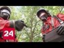 На страже среды обитания как тренируется и работает особый отряд спасателей