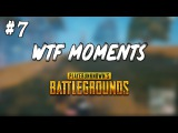 Playerunknown's Battlegrounds - WTF Moments #7