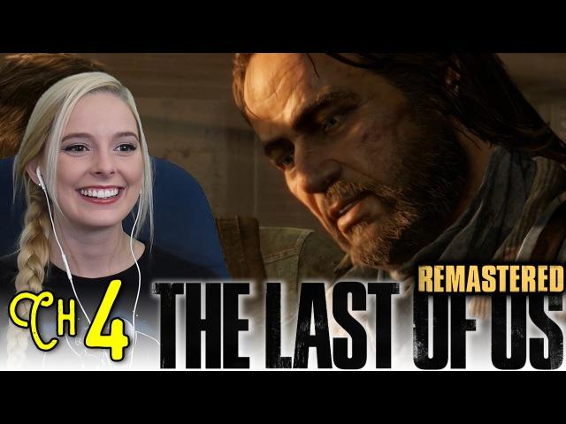 спс. над II часть ОТОРВЕМСЯ Солнышко спс love . Буду ждать следующий ELLIE GETS SASSY- The Last of Us Remastered PS4-