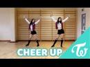 TWICE 트와이스 CHEER UP KYARA dance cover