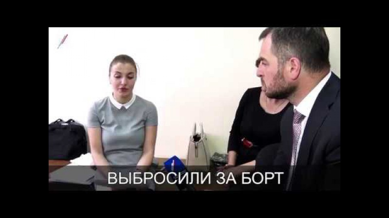 Уральские авиалинии выбросили за борт стюардессу с 2-месячным ребенком