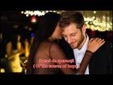 Salvatore Adamo - J'aime ( Iubesc  I Love )