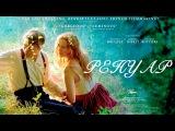 Ренуар. Последняя любовь Renoir (2012) Красивая мелодрама о жизни художника-импрессиониста