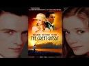Великий Гэтсби. (2000) мелодрама, четверг, кинопоиск, фильмы ,выбор,кино, приколы, ржака, топ