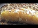 Лимонный пирог. Очень сочный лимонный десерт.