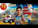 Собираю набор Лего Сити Космос и заодно кручу спиннер ! Lego City - Space, spinner with me !