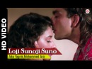 Loji Sunoji Full Video | Mahaanta (1997) | Sanjay Dutt Madhuri Dixit | Laxmikant Pyarelal