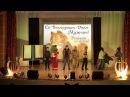 Концерт посвященный Всемирному Дню мужчин Мужчина -звучит гордо