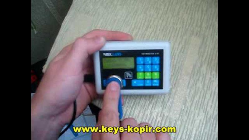 Keymaster pro 3 - программатор ключей домофона