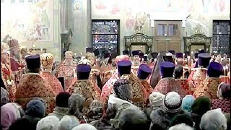 Всенощное бдение. Свято Троицкий собор Екатеринбурга 6 12 2017