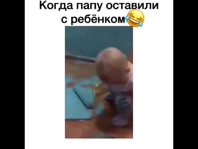 Instagram post by СВЕЖЕЕ ВИДЕО🔥ПРОДОЛЖНИЕ ТУТ↗️ • Dec 3 2017 at 1 41pm UTC