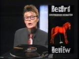 Einstürzende Neubauten at MTV 120 min (1989): Haus Der Lüge