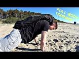 Как ПРОКАЧАТЬ все свое тело БЕЗ железа! Sandbag - универсальный тренажер.