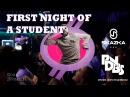 Первая ночь студента! 01.09 Bar Skazka