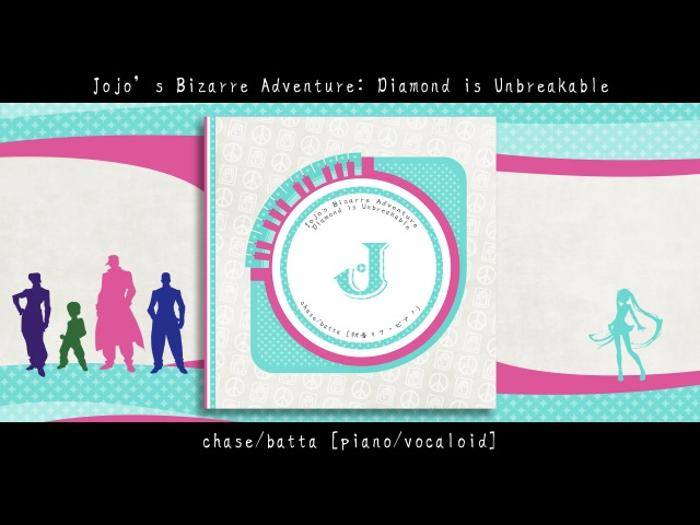 Jojos Bizarre Adventure Diamond is Unbreakable - chase [pianovocaloid] 「初音ミク」