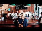 Laserkraft 3D - Egal Wohin (Mahama Remix)