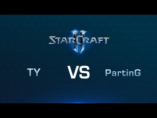 TY vs PartinG [TvP] - LB Round 3 Match 1 - Bo5 - DreamHack ROCCAT Legacy of the Void Championship