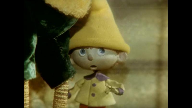 Самый маленький гном. Советские мультфильмы.
