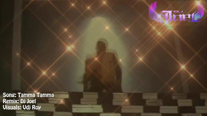 Tamma Tamma Loge - Thanedaar (1990г) - DJ Joel Visuals VDJ Roy Visual Inc.
