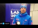 Cергей Устюгов - Чемпион Мира  2017 по лыжным гонкам в скиатлоне