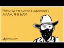 Живой Эфир на RockKZN