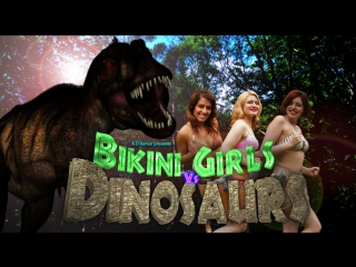 Bikini Girls On Dinosaur Planet 2005 William Hellfire-- Erin Brown, Tina Krause, Ruby Larocca