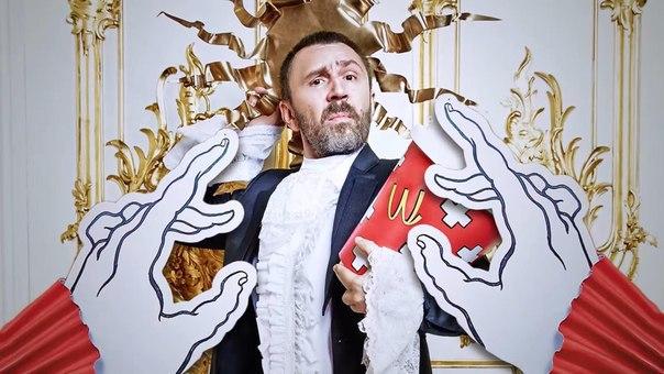 Пастафарианцы причислили Сергея Шнурова клику святых