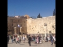 Стена Плача Иерусалим Израиль / Western Wall