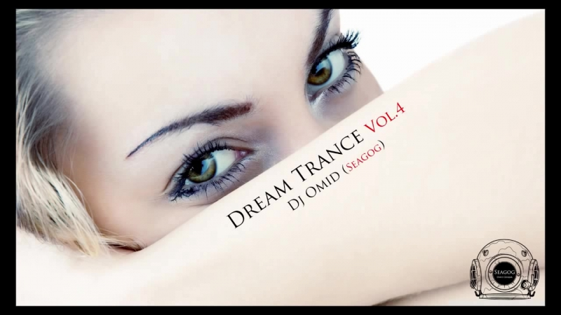 Dream Trance vol.4 (Best of Vocal Trance '2012)