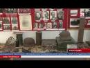 Патроны от противотанкового ружья Дегтярёва, «лимонки», ящики для мин, жетоны погибших солдат, сигнальный пистолет «Вальтер»