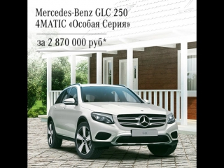 Mercedes-Benz GLC August