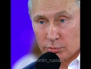 Владимир Путин Пока не решил, ухожу с поста президента России или нет.