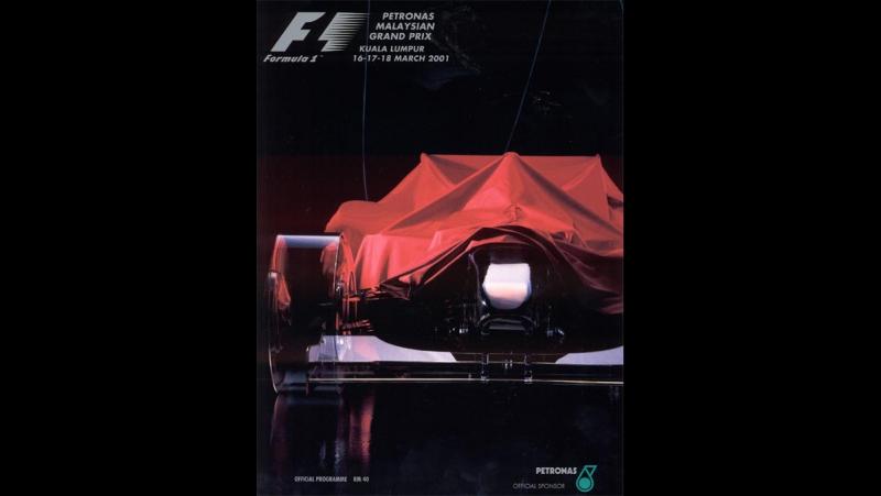 F1 2001. 02. Гран-При Малайзии, гонка