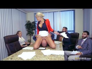 Порно Зрелые В Офисе