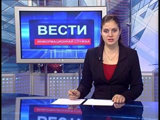 ГТРК ЛНР. Вести-экспресс. 17.30. 23 октября 2017