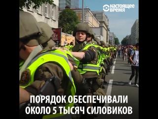 """""""Я существую, я живу"""" - в Киеве прошел гей-парад"""