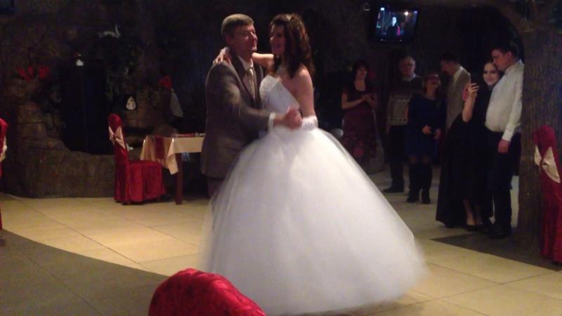 свадьба.танец невесты и отца