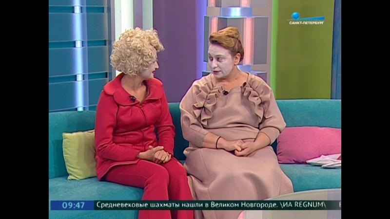 В гостях у программы Хорошее утро Ольга Елисеева и Марина Махаева актрисы театра Семьянюки