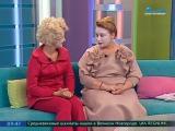 В гостях у программы «Хорошее утро» Ольга Елисеева и Марина Махаева, актрисы театра «Семьянюки»