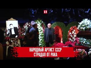 В Большом театре простились с оперным певцом Зурабом Соткилавой